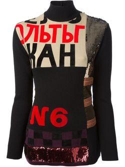 Свитер Constructivist JEAN PAUL GAULTIER VINTAGE                                                                                                              черный цвет