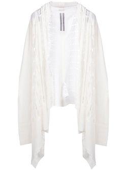 Асимметричный Кардиган С Перфорированным Дизайном Rick Owens                                                                                                              белый цвет