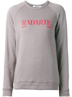 Толстовка Radarte Rodarte                                                                                                              серый цвет