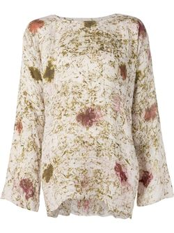 Блузка Tunisian С Абстрактным Принтом Dosa                                                                                                              Nude & Neutrals цвет