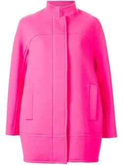 Куртка С Воротником-Стойкой Gianluca Capannolo                                                                                                              розовый цвет