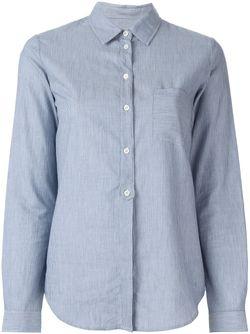 Рубашка В Полоску Mauro Grifoni                                                                                                              синий цвет