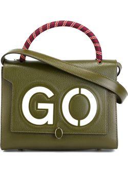 Сумка-Тоут Go Bathurst Anya Hindmarch                                                                                                              зелёный цвет