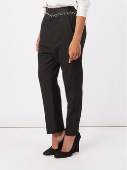 Stitched Detail Trousers Haider Ackermann                                                                                                              черный цвет