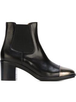 Ботинки С Контрастным Носком L' Autre Chose                                                                                                              чёрный цвет