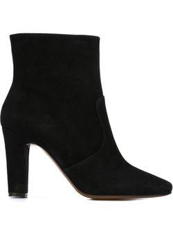 Ботинки По Щиколотку На Массивном Каблуке L' Autre Chose                                                                                                              чёрный цвет