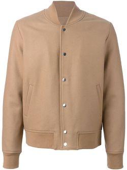 Классическая Куртка-Бомбер HARMONY PARIS                                                                                                              Nude & Neutrals цвет