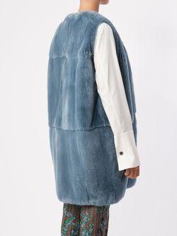 Fur Long Waistcoat Marni                                                                                                              синий цвет