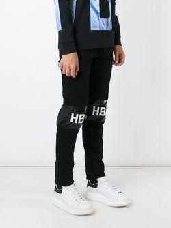 Logo Patch Jeans HOOD BY AIR                                                                                                              чёрный цвет