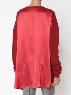 Свободный Свитер С Атласной Спинкой Haider Ackermann                                                                                                              красный цвет