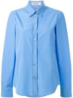 Contrast Stitch Shirt Jil Sander                                                                                                              синий цвет