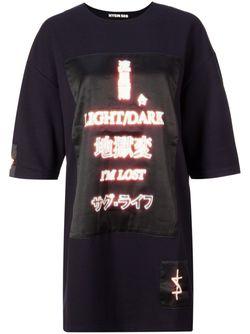 Oversize Print T-Shirt HYEIN SEO                                                                                                              чёрный цвет