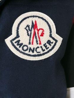 Дутая Куртка MONCLER X AMI                                                                                                              синий цвет