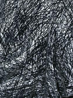 Асимметричная Юбка-Кокон ANREALAGE                                                                                                              черный цвет