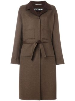 Пальто С Поясом Rochas                                                                                                              коричневый цвет