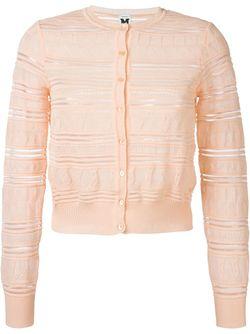 Вязаный Кардиган Missoni                                                                                                              розовый цвет