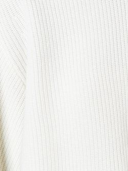 Свитер В Рубчик Helmut Lang                                                                                                              белый цвет
