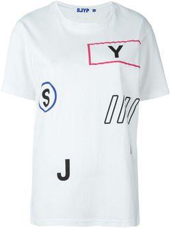 Футболка С Принтом Steve J & Yoni P                                                                                                              белый цвет