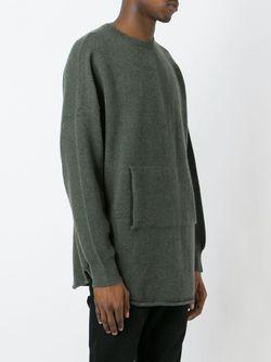 Вязаный Свитер Extreme Cashmere                                                                                                              зелёный цвет