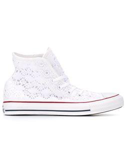 Высокие Кеды Крючком Converse                                                                                                              белый цвет