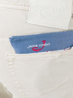 Брюки Comfort Vintage Jacob Cohёn                                                                                                              Nude & Neutrals цвет