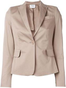 Single Button Blazer Akris Punto                                                                                                              Nude & Neutrals цвет