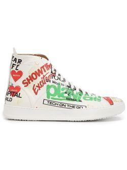 Print Sneakers Vivienne Westwood                                                                                                              белый цвет
