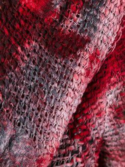 Кардиган С Узором Тай-Дай Avant Toi                                                                                                              красный цвет