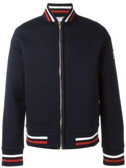 Трикотажная Куртка-Бомбер Moncler Gamme Bleu                                                                                                              синий цвет