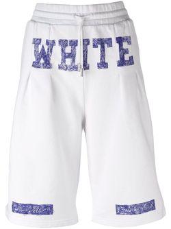 Спортивные Шорты С Графическим Принтом OFF-WHITE                                                                                                              белый цвет