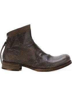 Ботинки С Потертой Отделкой MA+                                                                                                              коричневый цвет