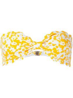 High-Waisted Bikini MARYSIA                                                                                                              желтый цвет
