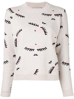 Джемпер С Принтом-Интарсией Птиц Maison Kitsune                                                                                                              Nude & Neutrals цвет
