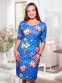 Платье Кристал Блю CHARUTTI                                                                                                              None цвет