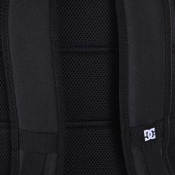 Рюкзак Спортивный Dc Grind Black Dcshoes                                                                                                              черный цвет