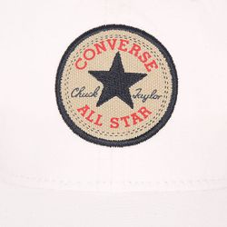 Бейсболка Классическая Con001 White Converse                                                                                                              белый цвет
