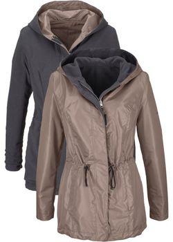 Функциональная Двухсторонняя Куртка bonprix                                                                                                              серый цвет