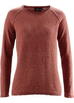 Пуловер С Разными Узорами bonprix                                                                                                              синий цвет