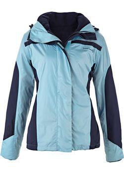 Куртка 3 В 1 bonprix                                                                                                              розовый цвет
