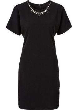 Платье С Прорезами bonprix                                                                                                              черный цвет