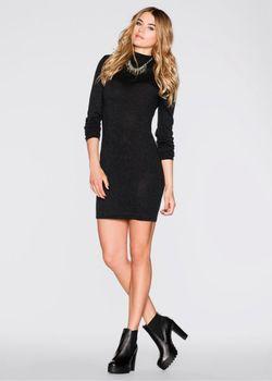 Вязаное Платье С Люрексом bonprix                                                                                                              серебристый цвет