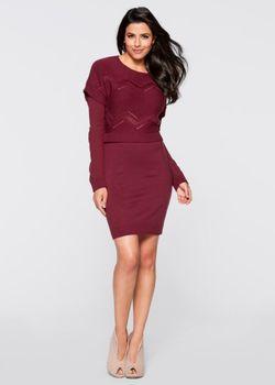 Вязаное Платье bonprix                                                                                                              красный цвет