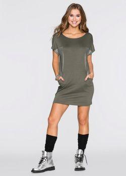 Платье bonprix                                                                                                              серебристый цвет