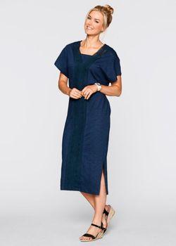 Платье Из Трикотажа Фламе bonprix                                                                                                              чёрный цвет