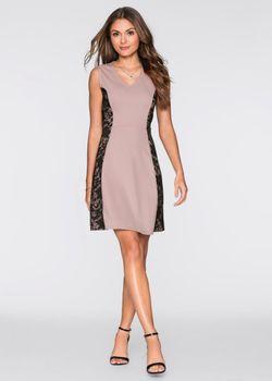Платье С Кружевными Вставками bonprix                                                                                                              розовый цвет