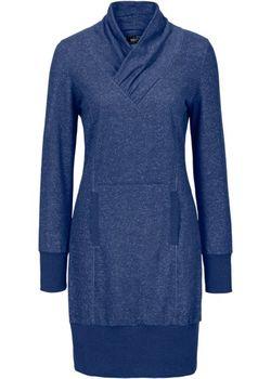 Трикотажное Платье bonprix                                                                                                              серый цвет