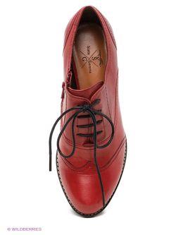 Ботильоны Sinta Gamma                                                                                                              красный цвет
