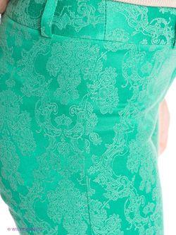 Брюки Remix                                                                                                              зелёный цвет