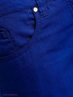 Шорты Finn Flare                                                                                                              синий цвет