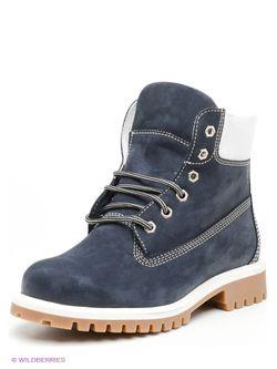 Ботинки Ralf Ringer                                                                                                              синий цвет